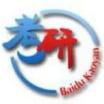 中国考研网