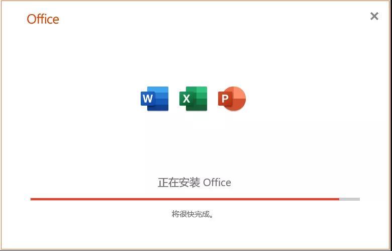 最全官方原版Office办公套件+激活方法大全