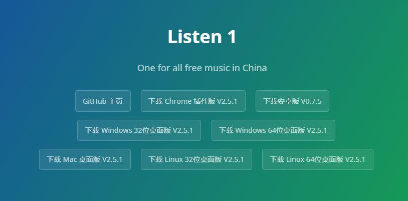 2个一直在用的VIP付费音乐的软件,全网付费音乐随便听