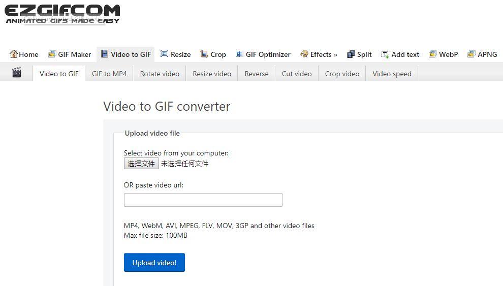 这2款GIF动画制作和编辑神器,秒杀 90% 的同类网站