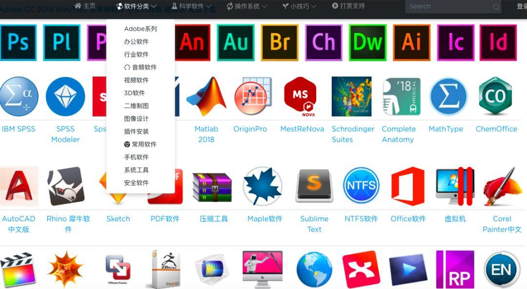 8个Mac破解软件网站,各类付费软件随便下载 | Mac用户必备
