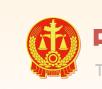 中国庭审公开网